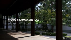 Kyoto Filmmakers Lab